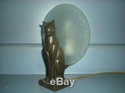 Art Deco Style Frankart like Cat Table Lamp. Black Cat in front of glass sphere