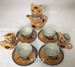 Lustreware Japan Art Deco Children's Cat Tea Set 4 Cups Saucers Teapot Creamer