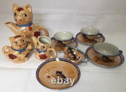 Lustreware Japon Art Déco Cat Tea Set Enfants 4 Tasses Soucoupes Teapot Creamer